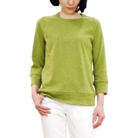harmonie -Organic Cotton- (アルモニ オーガニックコットン) フライスゆったりラグラン8分袖 yellow green (イエローグリーン)【レディース】【フリーサイズ】