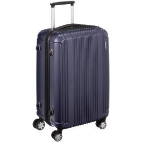 [バーマス] スーツケース ジッパー プレステージ2 双輪 4輪 60253 49L 63 cm 3.4kg ネイビー