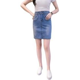 BSCOOLレディース デニム スカート スリム ミニスカート カジュアル 韓国ファッション(Cライトブルー)