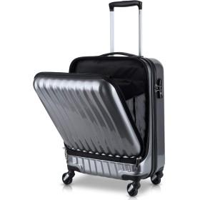 TABITORA(タビトラ) スーツケース 機内持込 トップオープン フロントオープン 人気 ビジネス 出張 レトロ キャリーケース 静音 超軽量 大容量 可愛い 旅行 出張 超軽 小型 (グレー)