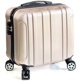 スーツケース 機内持ち込み [TK17] 超軽量 16インチ 四輪 ABS キャリーケース (シャンパン)