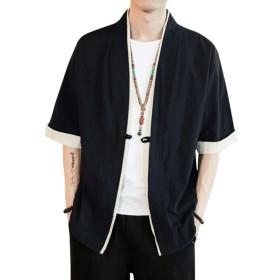 パーカー 五分袖 和式 カーディガン コート夏服 メンズ 無地 和風 羽織 一つボタン シンプル トップス ゆったり カジュアル おしゃれ 大きいサイズ(ブラック、M)