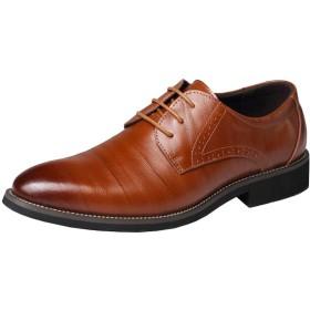 [ALSYIQI]ビジネスシューズ メンズ 紳士靴 外羽根 黒 レザー シューズ レースアップ 革靴 通勤 冠婚葬祭 営業マン 防滑 軽量 大きいサイAL798