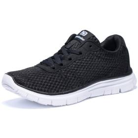 [Newdenber] NDB 軽量 スニーカー 歩きやすい 24.5~30.0センチ メンズ 靴 ウォーキングシューズ 厚底 蒸れない 滑り止め(26.5cm, ブラック)