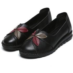 パンプス 婦人靴 ウエッジソール ローヒール 葉の柄 柔軟性抜群 レディース 疲れにくい オフィス コンフォート 大きいサイズ 普段履き 22.5CM-25CM 防滑 高齢者の靴 レザー 母の日のプレゼント 女性靴 ママの靴