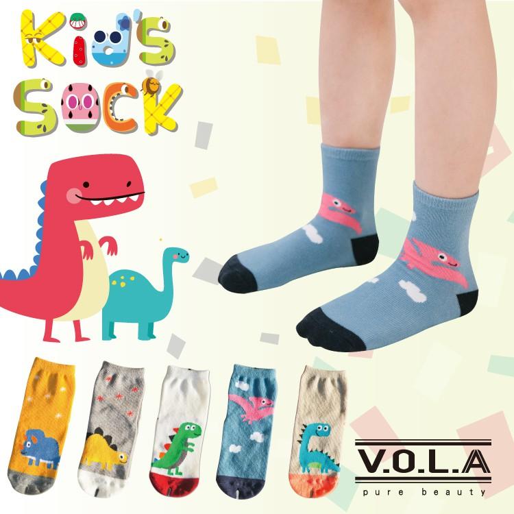 [VOLA]恐龍造型 止滑設計 童襪