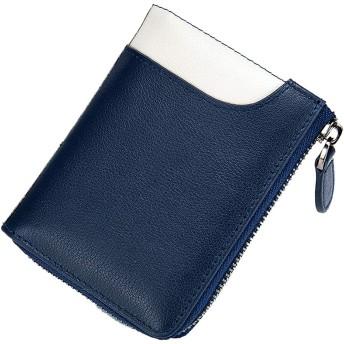 iSuperb 財布 メンズ 牛革 マネークリップ カードケース カード入れ カードホルダー 大容量 レザー RFIDブロキング 父の日(ブルー&グレー)