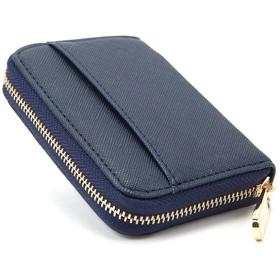 ミニ財布 財布 小銭入れ コインケース カードケース 小さい財布 メンズ レディース ラウンドファスナー ウォレット[ターニング] (ネイビー(紺))