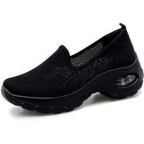[YING LAN] 軽量 通気 快適 大きいサイズ ナースシューズ 仕事用 介護シューズ 中高齢者靴 ワーク 運動靴 スニーカー カジュアル アウトドアト レーニング ランニング スリッポン