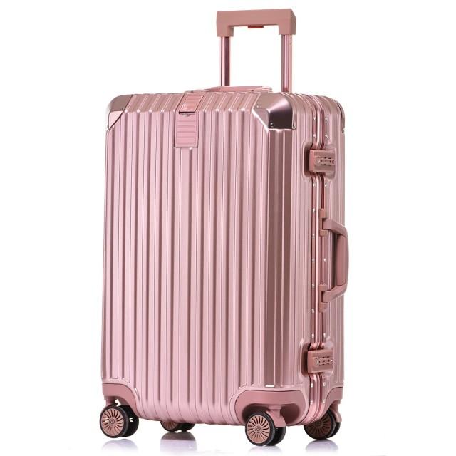 サイズが選べる スーツケース TSAロック アルミフレーム 8輪