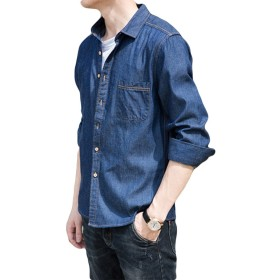 (habille)メンズ デニム シンプル ウォッシュ 加工 色褪せ デニムシャツ タンガリー 定番カジュアル おまけ付(L/インディゴブルー)