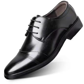 [visionreast] 革靴 メンズ ビジネスシューズ 皮鞋 ウォーキング 大きいサイズ 靴 走れる 紳士靴 幅広 軽量 柔らかい レースアップシューズ 営業マン 通勤 防滑 ブラック 24.5cm