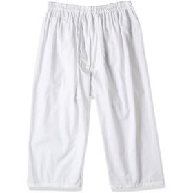 [グンゼ] ズボン下 快適工房 年間 綿100% ロングパンツ 前あき KH1101 メンズ ホワイト 日本LL (日本サイズ2L相当)
