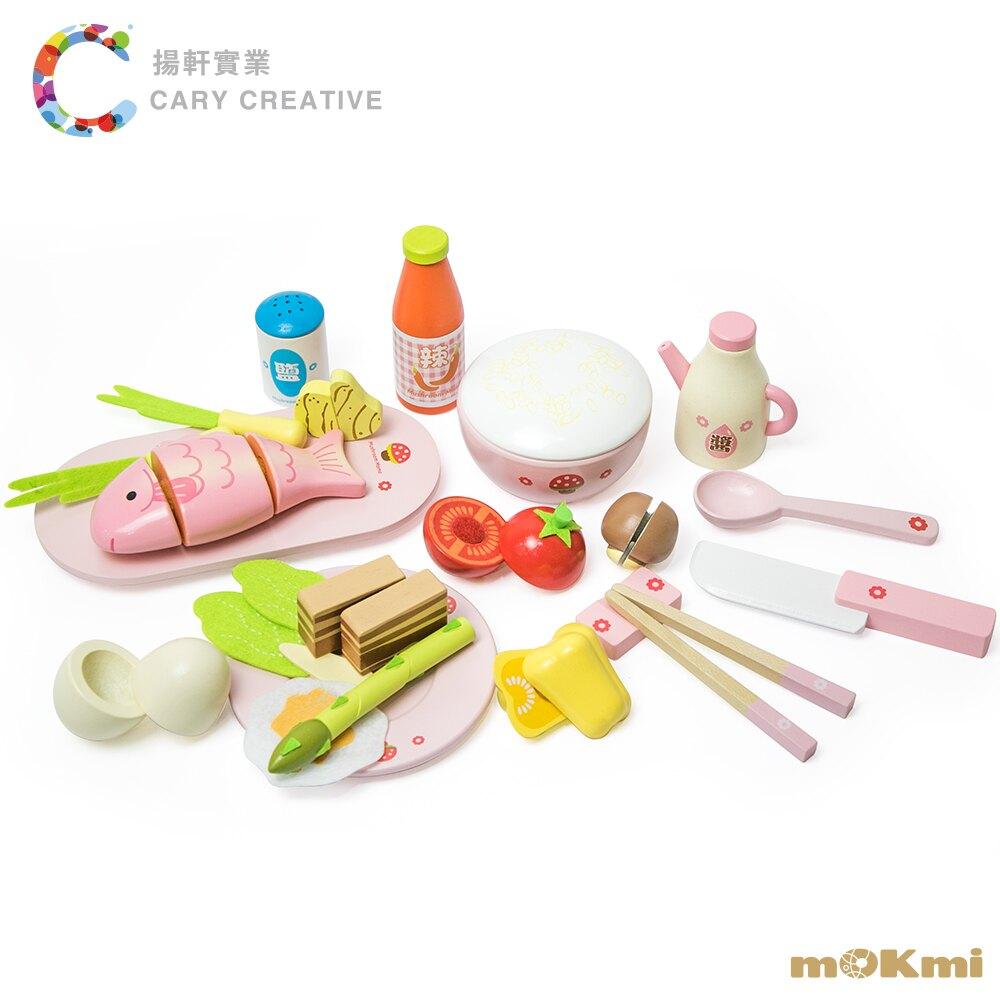 【mOKmi x umu】木可米木製家家酒-魚蔬午餐玩具【紫貝殼】