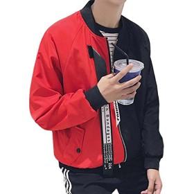 BeiBang(バイバン)メンズ 薄手 ジャケット 春 秋 ゆったり スタジャン ストリート ファッション ブルゾン 韓国風 カジュアル ジャンパー 黒 アウター(12レッド)