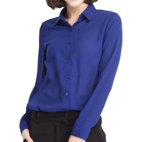 applesnow(アップルスノー) 7色 ブラウス ワイ シャツ ドレス 長袖 ゆったり トップス レディース (S, 青)