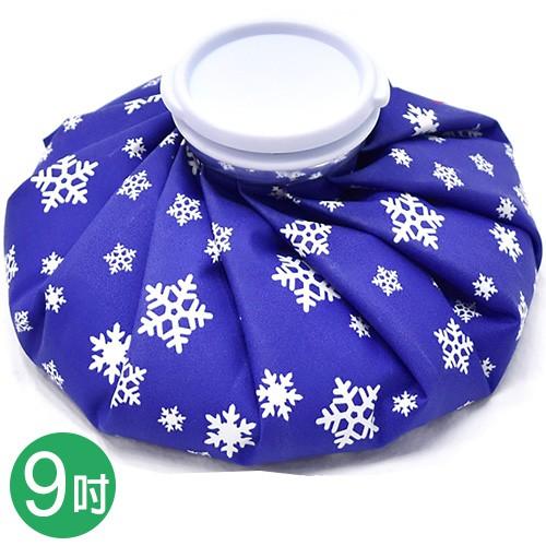 9吋兩用保溫袋M注水冰敷袋熱敷袋.1.4L布冰袋保冰袋D133-PA09冰敷包熱敷包冷熱袋.熱水袋保暖袋冰枕涼枕