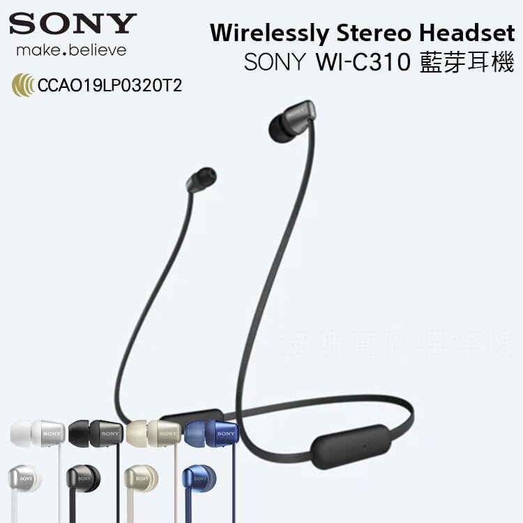 【加贈 16g記憶卡x1】SONY WI-C310 原廠無線頸掛入耳式耳機 Bluetooth 藍牙耳機 藍芽耳機 耳麥 麥克風 掛頸式 磁吸耳機 神腦貨