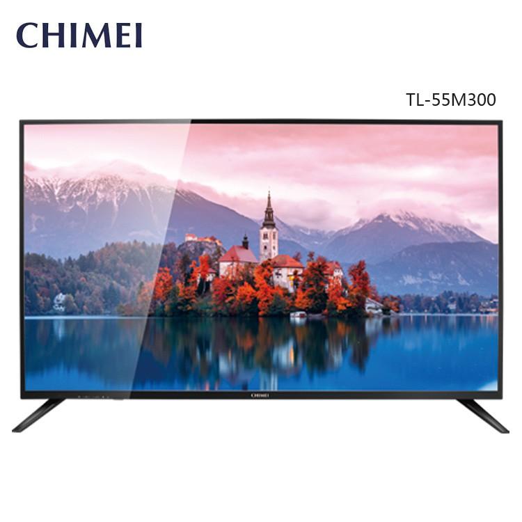 CHIMEI 奇美 TL-55M300 電視 55吋 M300系列 視訊盒TB-M030 大4K HDR 聯網