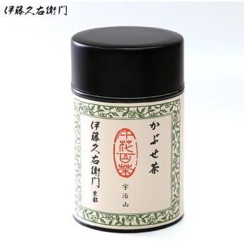 かぶせ茶 宇治山 105g缶入