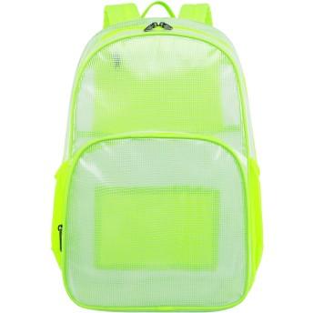 Mygreen(マイグリーン) クリアリュック バックパック 透明バッグ 大容量 軽量 防水仕様 PVC素材 MG19162GN(グリーン)