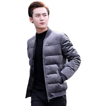 Alppv メンズ ダウンコート ダウンジャケット 中綿コート アウター トップス 長袖 韓国風 スリム ハンサム 通勤グレーAL-2