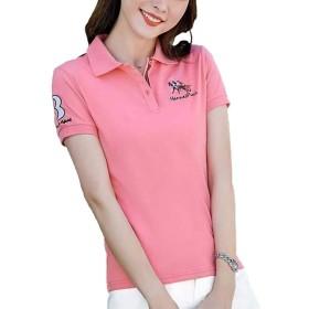 Heaven Days(ヘブンデイズ) ポロシャツ 半袖 ゴルフシャツ poloシャツ スポーティー ワンポイント刺繍 レディース 1906M0031