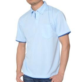 ティーシャツドットエスティー ポロシャツ ドライ 半袖 レイヤード ボタンダウン UVカット 4.4oz メンズ レディース ライトブルー×ロイヤルブルー S