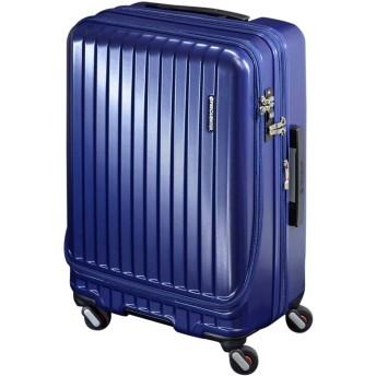 [フリクエンター] スーツケース マーリエ 55L/66L 58cm 4.6kg 1-281 ネイビー