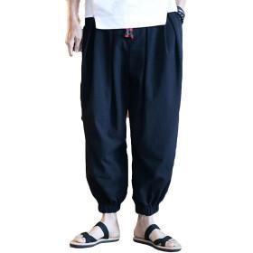 MengFanメンズ サルエルパンツ 9分丈 夏 パンツ リネンパンツ 無地 ゆる カジュアルパンツ ハロンパンツ 綿 通気 涼しいブラックMF-E