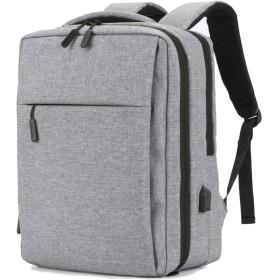 YOUPECKビジネスは、旅行バックパック、アンチ盗難バックパックUSB充電ポート、防水カレッジスクールのコンピュータバッグを運ぶ女性と男性は15.6インチノートパソコンのノートブックに適合、ライトグレー
