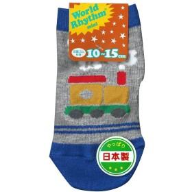 World Rhythm mini 汽車 モチーフ デザイン クルー丈 ソックス 10-15cm (キッズ ジュニア 子供 靴下) 10-15cm チャコール×ブルー