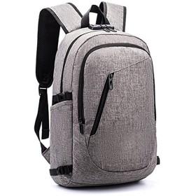 IQSMART USBポート バックパック 【 通勤通学 ビジネスバッグ 】 多機能ポケット 防水加工 PCバッグ リュックサック 通勤 通学 ミックスグレー