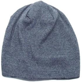 ニット帽子 オールシーズン オーガニックコットン ワッチ 日本製 医療用帽子 110217-0016-58