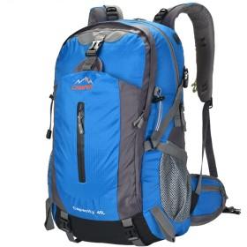 CREEPER メンズ アウトドア スポーツ メンズ レディース 兼用 新モデル 登山リュック ザック 登山用バックパック 防災リュック バックパック 45L 軽量 丈夫で長持ち 収納性も抜群 レインカバー付き (ブルー)