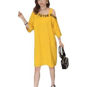 BeiBang(バイバン)tシャツ レディース 半袖 ロング丈 ワンピース オフショルダー ゆったり セクシー 韓国ファッション 薄手 夏物(16イエロー)