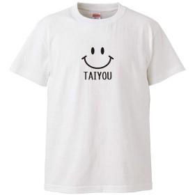 名入れ-スマイリーフェイスTシャツ(LサイズTシャツ白x文字黒)