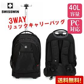 SWISSWIN SW092806-N  ブラックロゴ 機能満載なリュックサック キャリーバッグ ノートPC入れ