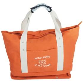 マザーバッグ トートバッグ オレンジ 全3色 大容量 小分けポーチ付き キャリーバックにセット可能 [並行輸入品]