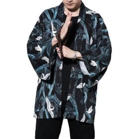 ZhongJue(ジュージェン) カーディガン メンズ 7分袖 サマーアウター 和式パーカー ゆったり シャツ 夏 ストリート メンズ トップス 夏 大きいサイズ(16黒)