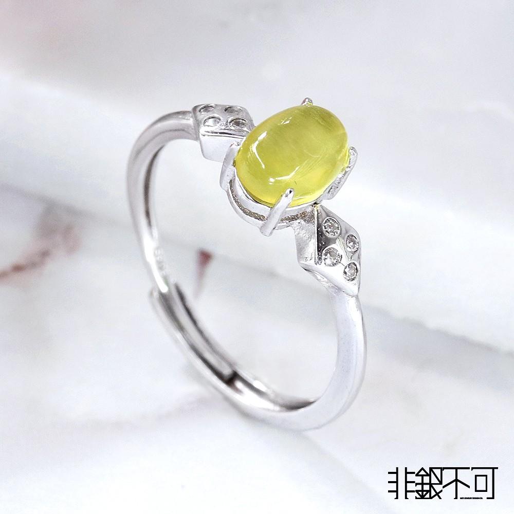 【非銀不可】天然 金葡萄石 純銀戒 E款(prehnite)