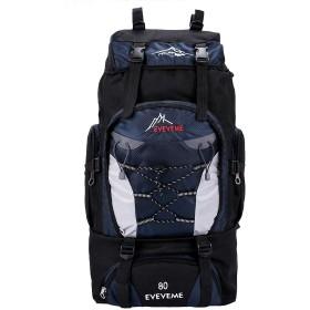 アウトドア 大容量 防水 軽量 登山リュック 男女兼用 80L 旅行 カジュアル 防災 バックパック 通気性 多機能 (ネイビー)