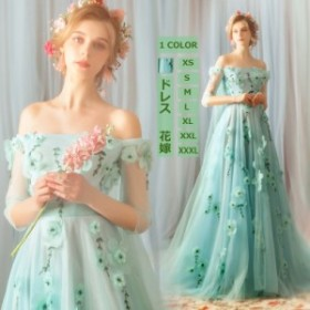 ドレス ロングドレスパーティードレスウェディングドレス花嫁レディース結婚式二次会披露宴お呼ばれドレス花柄舞台衣装花嫁の介添えドレ
