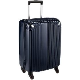 [ヒデオワカマツ] スーツケース ジッパー インライト 軽量 機内持ち込み可 85-76460 保証付 34L 53 cm 2.6kg ネイビー