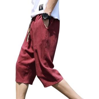 ショートパンツ メンズ カジュアル クロップドパンツ スポーツ 短パン 薄手 サルエルパンツ 大きいサイズ 無地 通気 春夏 レッド S