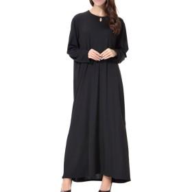 Hzjundasi イスラムドレス スカート アラブローブ ワンピース レディーズ プロム パーティー 中東 長袖 無地 シンプル かわいい