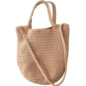 [Beepoo] カゴバッグ レディース 草編み 可愛い ナチュラル リゾート 肩掛け 大容量 小物入れ 旅行 斜め掛け 海 ブラウン