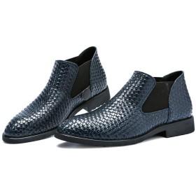 [幸福マーケット] ウーブンシューズ ショットブーツ 革靴 サイドゴア ビジネス 通勤 結婚式 マーチンブーツ 軽量 ポインテッドトゥ おしゃれ フォーマル 履き脱ぎ楽々 クッション性 滑り止め レイン対応 幅広 営業マン 紳士靴