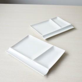 お箸が置けるパレット皿 幅24cm 2枚組ホワイト
