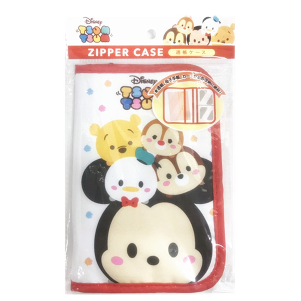 Disney 迪士尼 Tsum Tsum 日本限定(拉鍊)通帳/手帳本/護照 KN-04491 49401700449